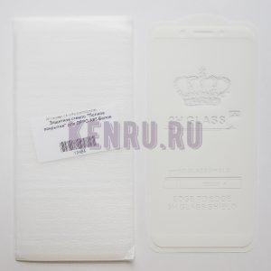 Защитное стекло Полное покрытие для OPPO A83 Белое