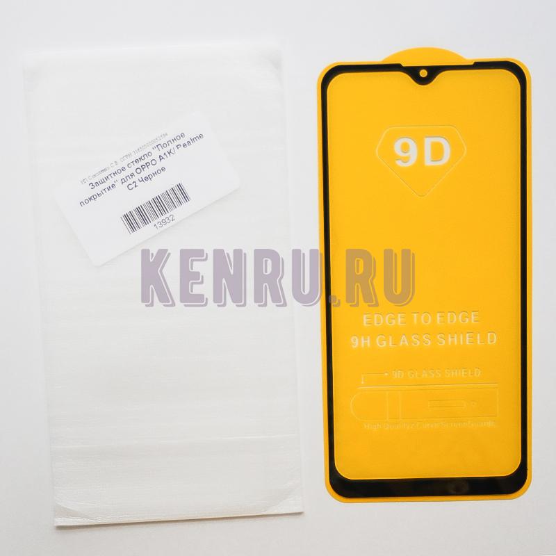 Защитное стекло Полное покрытие для OPPO A1K Realme C2 Черное