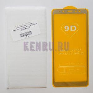 Защитное стекло Полное покрытие для Samsung A730F A8+ 2018 Золото