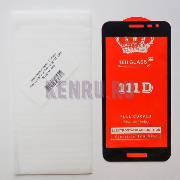 Защитное стекло Полное покрытие для Samsung J2 Core 2020 Черное