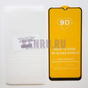 Защитное стекло Полное покрытие для OPPO A5 2020 OPPO A9 2020 Realme 5 Черное