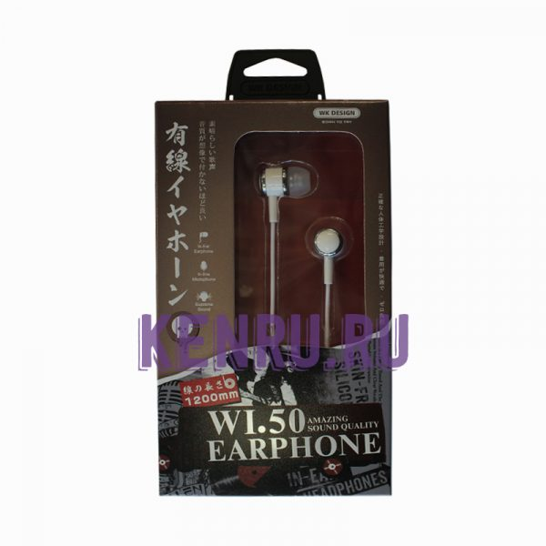 Наушники WK EARPHONE WI50 Белый