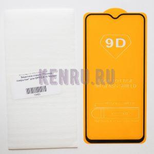 Защитное стекло Полное покрытие для OPPO A5s AX7 Realme 3 Черное