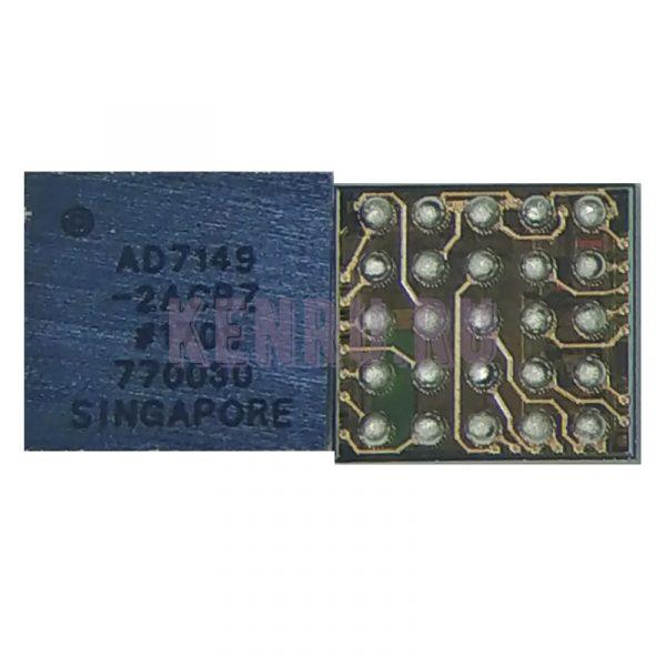 Микросхема для iPhone AD7149 Контроллер Home для iPhone 7 7Plus