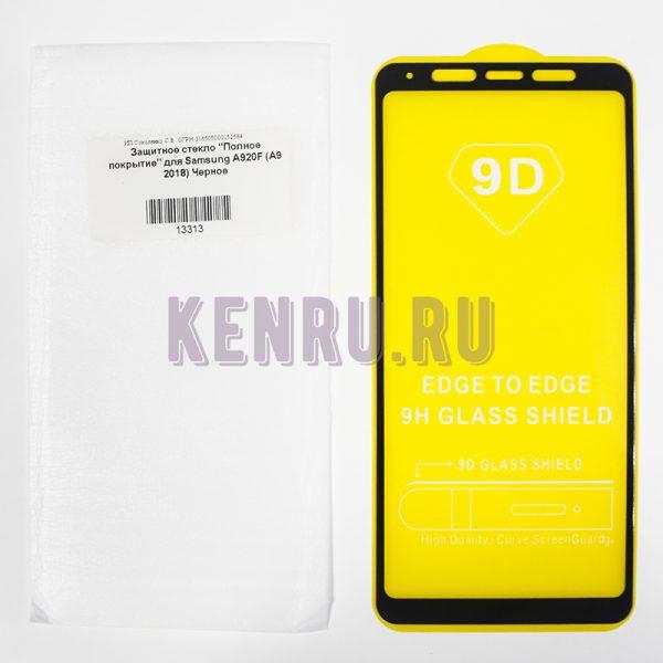 Защитное стекло Полное покрытие для Samsung A920F A9 2018 Черное