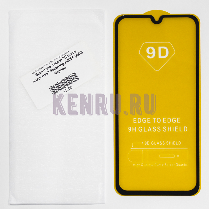 Защитное стекло Полное покрытие Samsung A405F A015F A40 A01 M01 Черное
