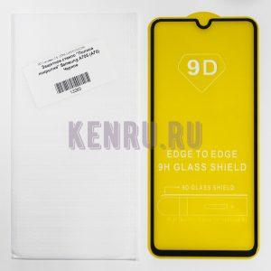 Защитное стекло Полное покрытие Samsung A705 A70 Redmi 9a Черное