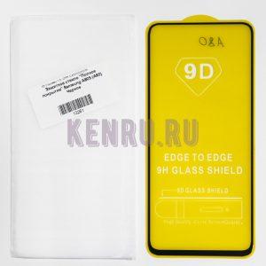 Защитное стекло Полное покрытие Samsung A805 A80 A90 Черное
