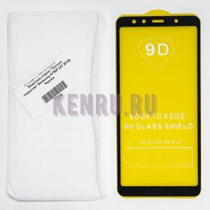 Защитное стекло Полное покрытие Samsung A750F A7 2018 Черное