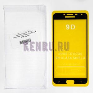 Защитное стекло Полное покрытие для Samsung J400F J4 2018 Черное