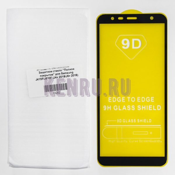 Защитное стекло Полное покрытие для Samsung J415F J610F J4+ 2018 J6+ 2018 Черное