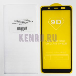 Защитное стекло Полное покрытие для Samsung J810F J8 2018 Черное
