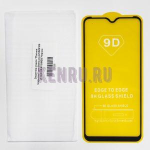 Защитное стекло Полное покрытие для Samsung A105 M105 A10 A10S M10 M20 Черное