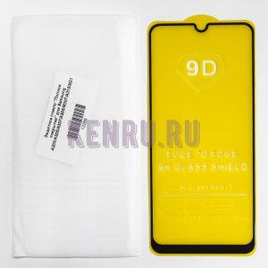 Защитное стекло Полное покрытие для Samsung A205 A305 A307 A505 M307 A315 M21 M315 A20 A30 A30s A50 M30 A31 M21 M31 Xiaomi Redmi 8T Черное
