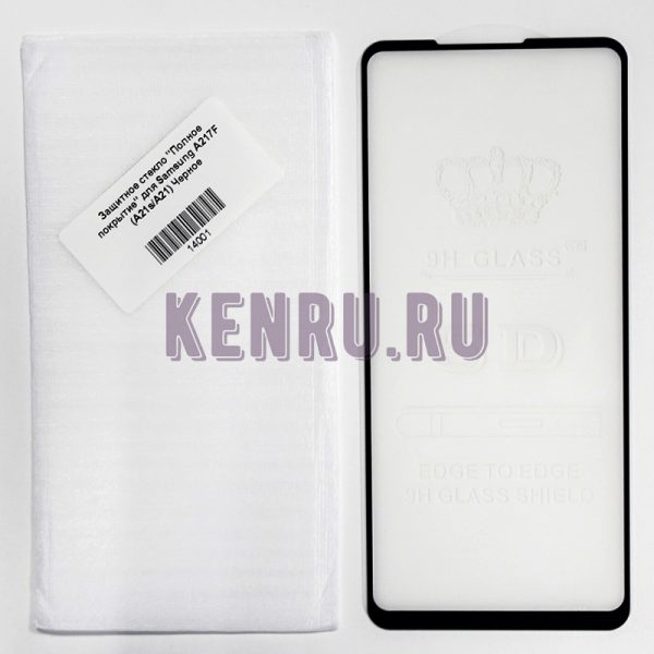 Защитное стекло Полное покрытие для Samsung A217F A21s A21 Черное
