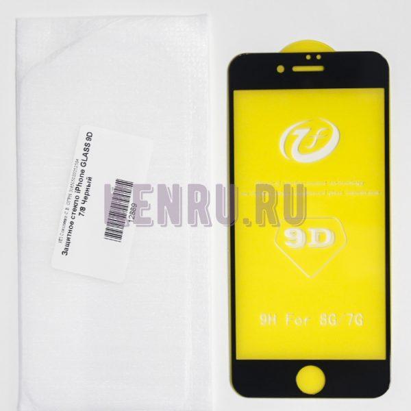 Защитное стекло iPhone GLASS 9D 7 8 Черный