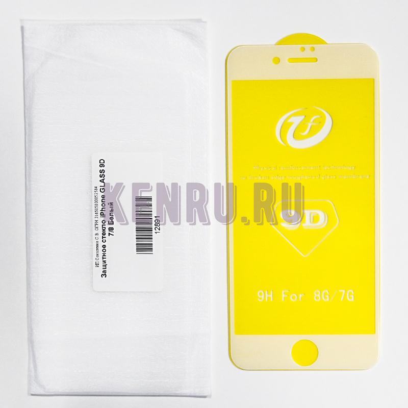 Защитное стекло iPhone GLASS 9D 7 8 Белый