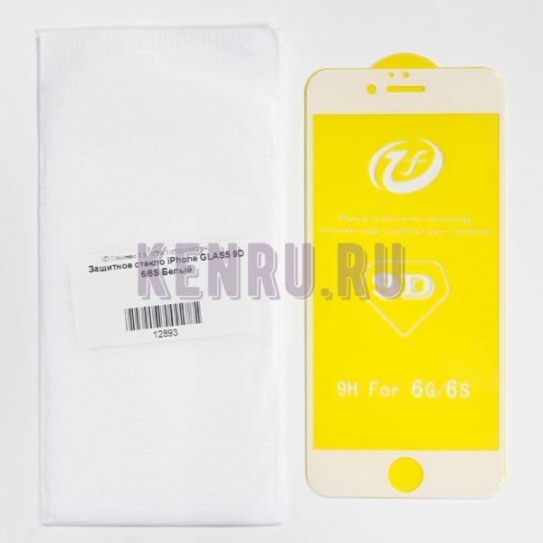 Защитное стекло iPhone GLASS 9D 6 PLUS 6S PLUS Черный