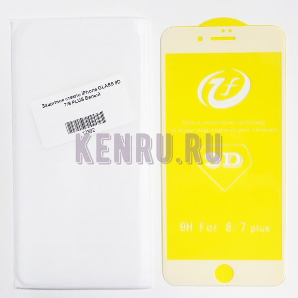 Защитное стекло iPhone GLASS 9D 7 8 PLUS Белый