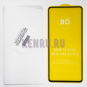 Защитное стекло Полное покрытие для Samsung A805F A71 A80 A81 A90 A91 Черное