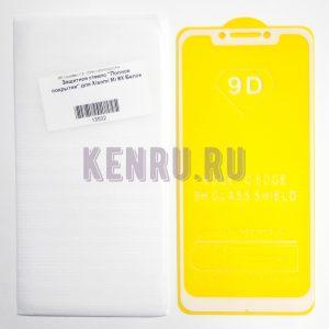 Защитное стекло Полное покрытие для Xiaomi Mi 8X Белое
