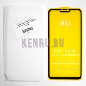 Защитное стекло Полное покрытие для Xiaomi Mi 8 Lite Черное
