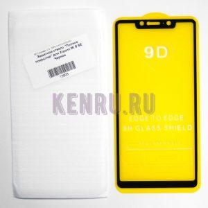 Защитное стекло Полное покрытие для Xiaomi Mi 8 SE Черное