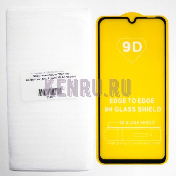 Защитное стекло Полное покрытие для Xiaomi Mi A3 Черное