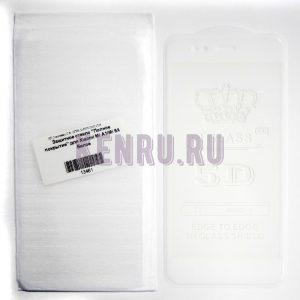 Защитное стекло Полное покрытие для Xiaomi Mi A1 Mi 5X Белое