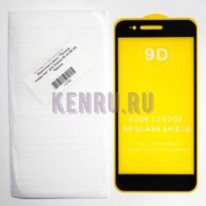 Защитное стекло Полное покрытие для Xiaomi Mi A1 Mi 5X Черное