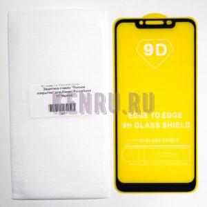 Защитное стекло Полное покрытие для Xiaomi Pocophone F1 Черное