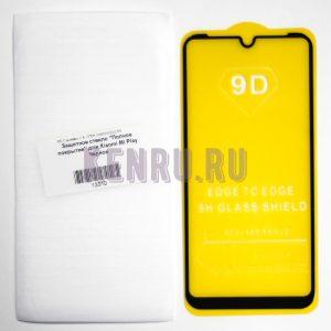 Защитное стекло Полное покрытие для Xiaomi Mi Play Черное