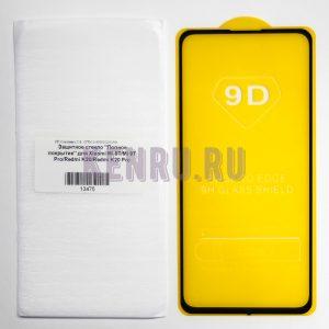 Защитное стекло Полное покрытие для Xiaomi Mi 9T Mi 9T Pro Redmi K20 Redmi K20 Pro Черное