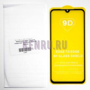 Защитное стекло Полное покрытие для Xiaomi Mi 9 SE Черное