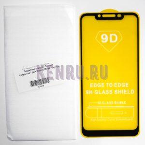Защитное стекло Полное покрытие для Xiaomi Mi 8X Черное