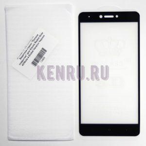Защитное стекло Полное покрытие для Xiaomi Redmi Note 4X Note 4 Global Version Черное