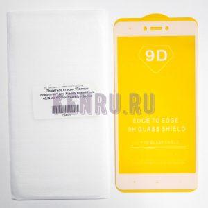 Защитное стекло Полное покрытие для Xiaomi Redmi Note 4X Note 4 Global Version Белое