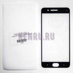Защитное стекло Полное покрытие для Xiaomi Redmi Note 3 Черное