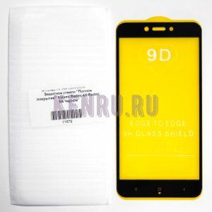 Защитное стекло Полное покрытие Xiaomi Redmi 4X Redmi 5A GO Черное