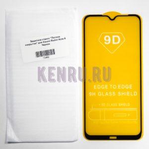 Защитное стекло Полное покрытие для Xiaomi Redmi Note 8 Черное