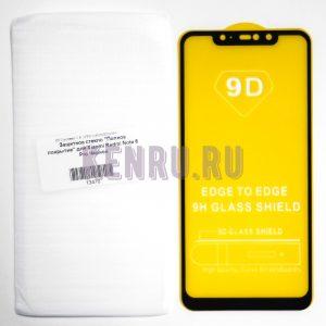 Защитное стекло Полное покрытие для Xiaomi Redmi Note 6 Pro Черное