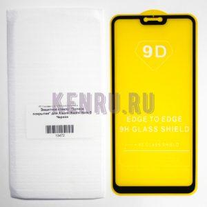 Защитное стекло Полное покрытие для Xiaomi Redmi Note 6 Черное