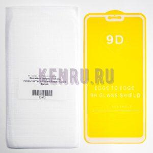 Защитное стекло Полное покрытие для Xiaomi Redmi Note 6 Белое