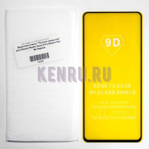 Защитное стекло Полное покрытие для Xiaomi Redmi Note 9 Pro Redmi Note 9s Черное