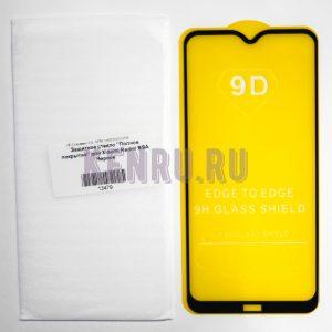 Защитное стекло Полное покрытие для Xiaomi Redmi 8 8A Черное