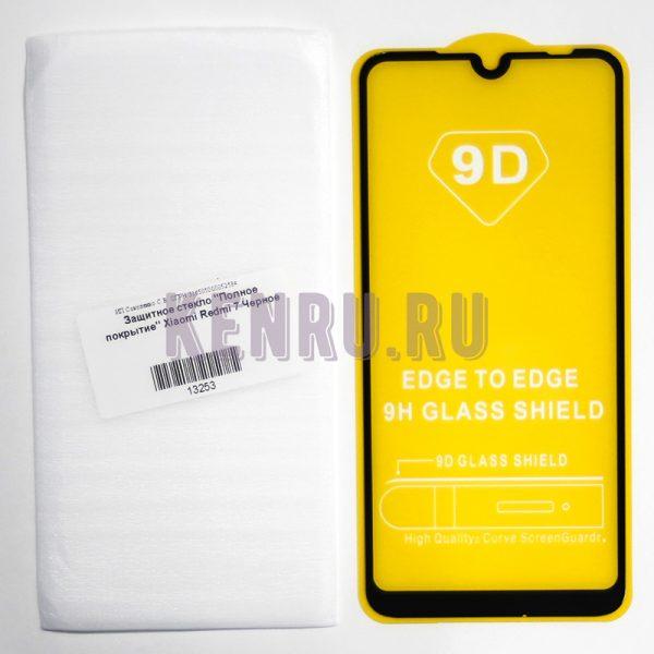 Защитное стекло Полное покрытие для Xiaomi Redmi 7 Redmi Note 7 Note 7 pro Note 7s Черное