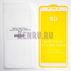 Защитное стекло Полное покрытие для Xiaomi Redmi 6 Redmi 6A Белое