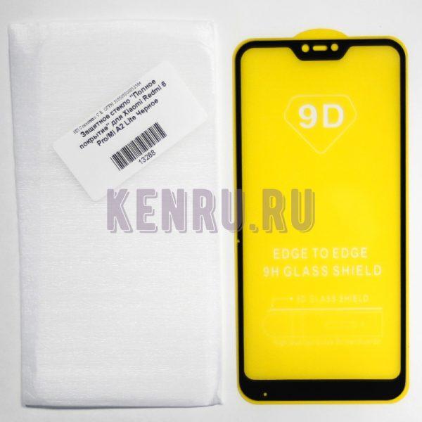 Защитное стекло Полное покрытие для Xiaomi Redmi 6 Pro Mi A2 Lite Черное