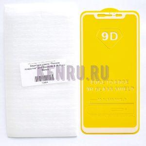 Защитное стекло Полное покрытие для Xiaomi Mi 8 Mi 8 pro Белое