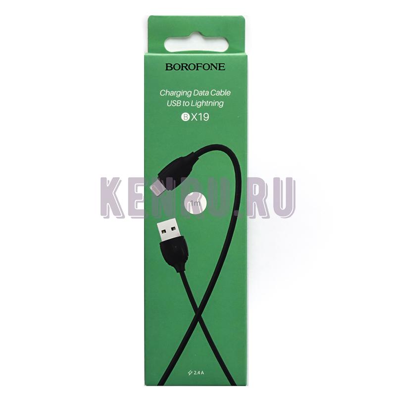 Borofone BX19 Кабель Benefit charging data cable for Lightning Black